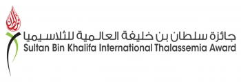 Sultan Bin Khalifa International Thalassemia Award